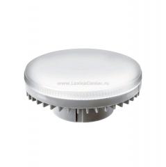 Лампа Navigator 61 471 NLL-GX70-13-230-4K