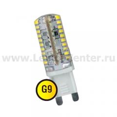 Лампа Navigator 71 348 NLL-S-G9-3-230-3K