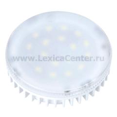 Лампа Navigator 71 363 NLL-GX53-8-230-4K(Professional)