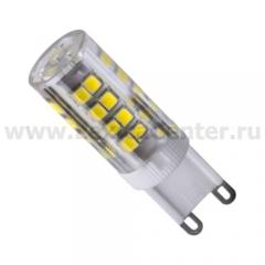 Лампа Navigator 71 993 NLL-P-G9-3-230-3K