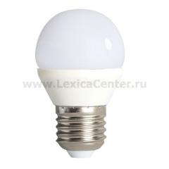 Лампа светодиодная Kanlux kanlux-23420 BILO 6,5W