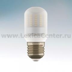 Лампа светодиодная Lightstar 930914