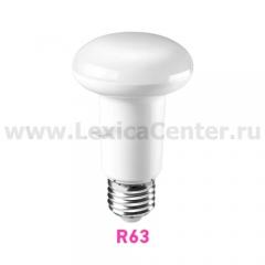 Лампа светодиодная ОНЛАЙТ 71 654 ОLL-R63-8-230-4K-E27