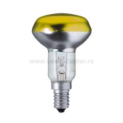 Лампа зеркальная R63 Philips 40W E27 желтая