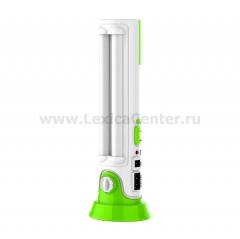 Ландшафтный светильник Novotech 357435 TRIP