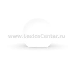 Ландшафтный светильник Nowodvorski 6977 CUMULUS