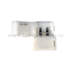 LED 2A Коннектор для одноцветной светодиодной ленты 5050 жесткий Электростандарт Аксессуары для светодиодной ленты