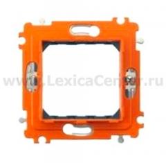 Legrand Bticino Axolute H4702G Суппорт 2 мод с клипсами в комплекте с защитной крышкой и рамкой