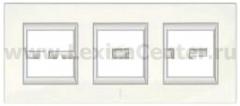 Legrand Bticino Axolute HA4802M3HHD White Рамка 2+2+2 мод прямоугольная горизонтальная