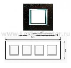 Legrand Bticino Axolute HA4802M4HLWE Венге Рамка 2+2+2+2 мод прямоугольная (надпись горизонтально)