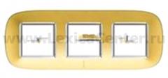 Legrand Bticino Axolute HB4802/3OS Матовое золото Рамка 2+2+2 мод эллипс