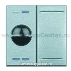 Legrand Bticino Axolute hc4426 Алюминий Выключатель жалюзийный с ДУ ИК реле 4А (АС-1) 230В 2 мод