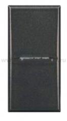 Legrand Bticino Axolute HS4001W Антрацит Axial Выключатель 16А 1 мод (безвинт.зажим)