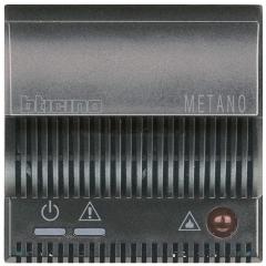 Legrand Bticino Axolute HS4511/12 Антрацит Детектор метана с сигнализацией (85 дБ), автодиагностика, 12В