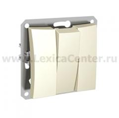 Lexel Дуэт бежевый Трехклавишный выключатель (SE WDE000231)