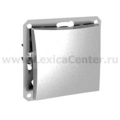 Lexel Дуэт серебро Одноклавишный переключатель (сх.6) (SE WDE000361)