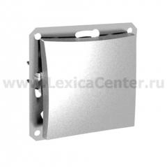 Lexel Дуэт серебро Одноклавишный выключатель (сх.1) (SE WDE000311)