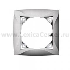 Lexel Дуэт серебро Рамка 1 - местная (SE WDE000301)