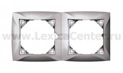 Lexel Дуэт серебро Рамка 2-х местная (SE WDE000302)