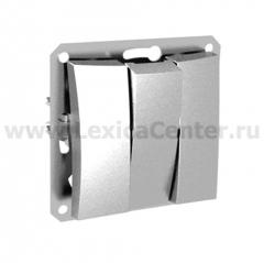 Lexel Дуэт серебро Трехклавишный выключатель (сх.3) (SE WDE000331)