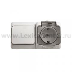 Lexel Этюд Белый Блок Переключатель 1-клав + розетка с заземлением со шторками IP44 наружный