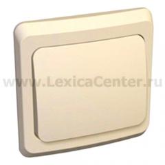 Lexel Этюд Одноклавишный выключатель (СХ. 1) кремовый (скр.устан.) (BC10-001k)