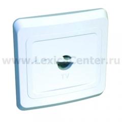 Lexel Этюд розетка TV, оконечная 0,7 ДБ (скр.устан.) (TVC-002b)