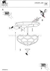 Люстра Arte Lamp A7833PL-2AB Vitrage