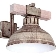 Luminex HAKON 9059 настенный светильник