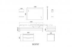 Мебель современная BC0707