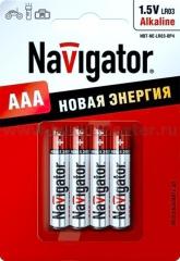 Мизинчиковые батарейки AAA Navigator 94 751 NBT-NE-LR03-BP (4шт)