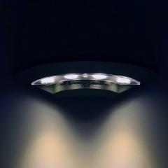 Mw light 807022601 Светильник