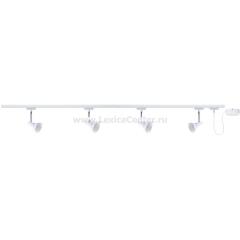 Набор шинных светильников Paulmann 97694
