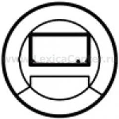 Накладка для датчика движения со световым указателем белый Celiane (Legrand) 68051