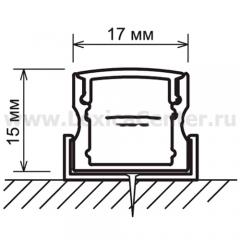 Накладной профиль для светодиодной ленты LL-2-ALP001-R Электростандарт
