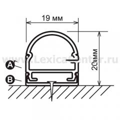 Накладной профиль для светодиодной ленты LL-2-ALP005 Электростандарт