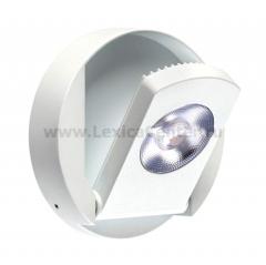 Накладной светильник Novotech 357480 RAZZO