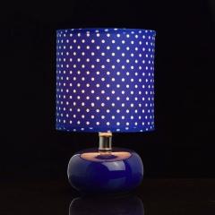 Настольная лампа De markt 607030201 Келли