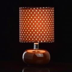 Настольная лампа De markt 607030301 Келли