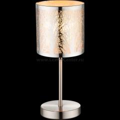 Настольная лампа Globo 15085t LORT