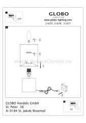 Настольная лампа Globo 21675