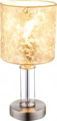 Настольная лампа Globo 24648