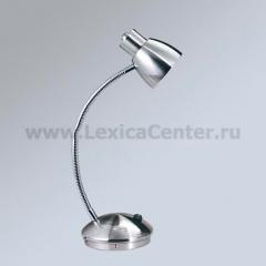 Настольная лампа Globo 2474 Nuova