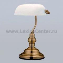 Настольная лампа Globo 2492 Antique