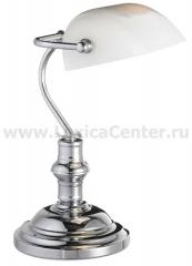 Настольная лампа LampGustaf 550121 BANKERS