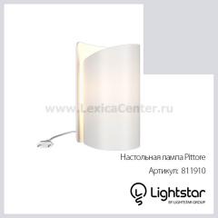 Настольная лампа Lightstar 811910 PITTORE