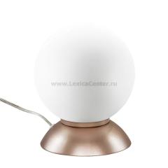 Настольная лампа Lightstar 813913 GLOBO