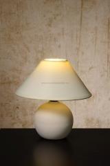 настольная лампа Lucide 14552/81/31 FARO