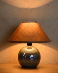 настольная лампа Lucide 14553/81/36 FARO