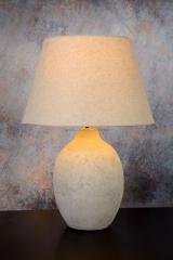 настольная лампа Lucide 71541/81/41 BOYD